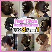 [BUY 3 Get 4] Hair Clips Fashion Accessories Hair Big Claw Clip Adults Rose Gold Dark Metal Hair Cli