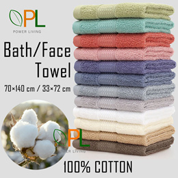 ★100% PURE COTTON Bath/Face TOWEL ★ SOFT | THICK | COMFY | ABSORBENT | QUICK DRY -100% Good Quality