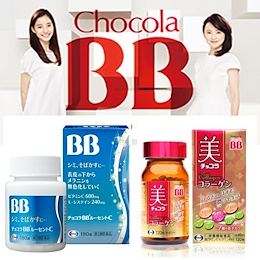 Recommended in 女人我最大 Chocola BB Lucent C (180 tabs) and Collagen (120 tabs)