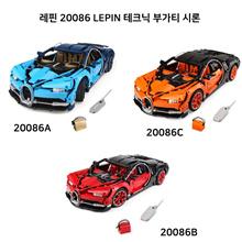 Lepin 20086 LEPIN Technique Bugatti