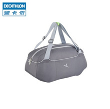 Decathlon sports men and women sport waterproof large new DOMYOS fitness light package ACC