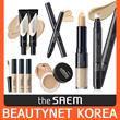 [The Saem] Cover Perfection Concealer Tip Concealer / Liquid Concealer / Pot Concealer / Stick Concealer / Cover Perfection Ideal Concealer Duo / Eco Soul Spau Finger Tip Concealer / Korea cosmetic