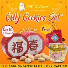 [ Limited Time Offer! ] Macadamia Nut cookies + Almond Sugi Cookies + FREE GIFTS ! Worth $62.20