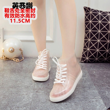 Fashion boots jelly cashmere transparent warm rain boots sneakers waterproof shoes anti-skid Korea s