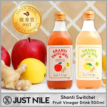 Shanti Switchel Handcrafted Japanese Fruit Vinegar Concentrate Drink Made in Japan Yuzu Apple