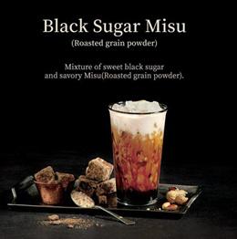 [INTAKE] Black Sugar Grain Drink - 5 bottles / Dessert / Healthy Drink / / Nutritious / Kfood