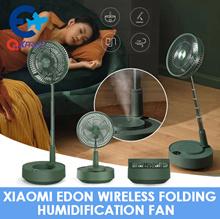 Xiaomi Edon wireless folding humidification fan / usb rechargeable mini fan / multi-purpose humidifi