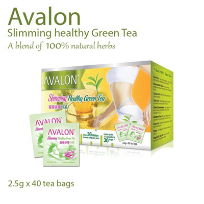 Avalon Slimming Healthy Green Tea Bundle of 2