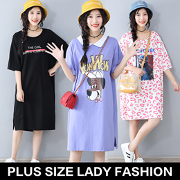 Plus / women fashion lovely dress / tops / lady fashion top / Look thin /profession