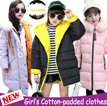 2018 Girls Cotton-padded clothes / Winter jacket / Boys coat / Children Kids Vest Overcoat Outerwear