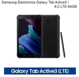 Samsung Galaxy Tab Active3 8.0 LTE 64GB 4G(LTE)+WiFi Android 10 Tablet PC 5050mAh New