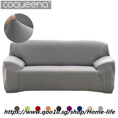 Chelzen Stretch Sofa Covers Living Room 2-Piece Couch Covers Striped Furniture