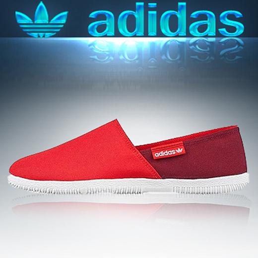 Qoo10 - Adidas Adidrill Q22771/D Men
