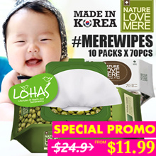 Nature Love Mere★NEW KOREA MADE Antibacterial Wipes 700pcs★Natural-Eco-Friendly Fabric|Premium moist