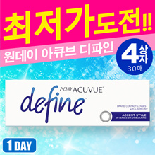 1-DAY ACUVUE DEFINE(30 pieces) 4 boxes / color lens 【Johnson  Johnson】