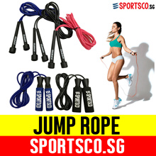 ⏰⚡ Jump Rope ☘ Skipping Rope ☘ Singapore Seller ☘ Fast Shipment ☘