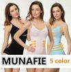 [Ready Stock] Japanese MUNAFIE Premium Fat Burning Shapewear Slimming Singlet / Camisole Wholesale
