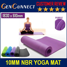 【THICK MATERIAL】ECO PVC NBR TPE Yoga Mat Yoga Mat Sports and Fitness Yoga Pilates Zumba Dance Piloxi