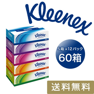 ☆【期間限定価格】送料無料 クレ�