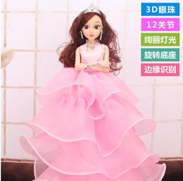 Talking and Singing Smart Remote Barbie Doll Princess