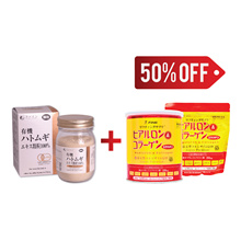 shop+cart coupon【BEST BUY!!! 50% off------ Fine Premium Collagen】Organic Pearl Coix Extract powder