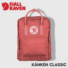 Fjallraven Kanken Classic - Peach Pink