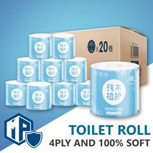 4PLY TOILET TISSUE ROLL / Bathroom Tissue/ Toilet Paper/ Tissue Paper / Wet Wipes / Baby / Kids