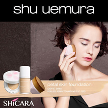 Shu Uemura Top Seller! Shu Uemura Petal skin fluid foundation cushion foundation petal brush