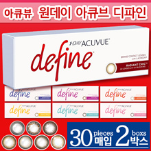 【Add New Color】 One Day Accuview Di Fine Moist 2 Box No Prescription Contact Lens 1 Day Disposable Contact Lens