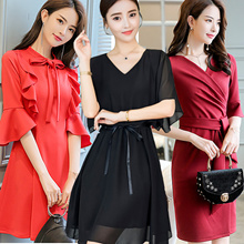 2019 New Summer Korean Ladies Fashion Dress  Plus Size Collection /Dress /Blouse/ Skirt/Midi Skirts