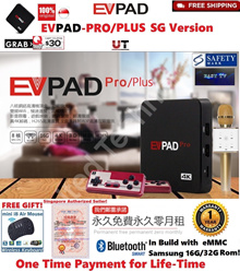 ♛★FREE SHIPPING+FREE I8 AIRMOUSE★EVPAD-PRO+/Plus SG TV BOX★Easy TV Box/VOD Smart Box/1 Year Warranty