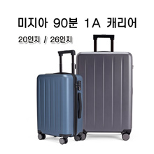 Xiaomi luggage 90 points suitcase 1A