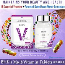 🍉3+1Free🍄BHKs MultiVitamin Tablet➕Deep Ocean Water Extract🍆13 Vitamins Minerals🍈