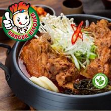 Traditional Gamjatang Korean Pork Rib Stew 2.4kg (For 3-4 Pax) Hanguk Kitchen Korean Food Mart