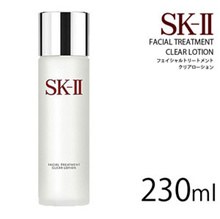 SK-II Facial Treatment Clear Lotion 230ml
