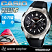 CASIO WAVE CEPTOR WVQ-M410-1AJF Multi Band 6 10Bar Water Resist