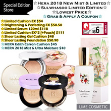 ★Lowest Price☆ 2018 Sulwhasoo Limited Edition / Sheer Lasting / HERA New Arrival Cushion