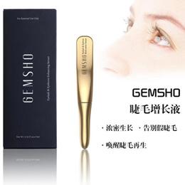 Original GEMSHO Eyelash Serum New Packaging★100% Effective★Guarantee Results In 8 Week