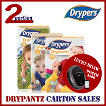 [USE COUPON][FREE SHIPPING][READY STOCK] DRYPERS DRYPANTZ BABY DIAPER