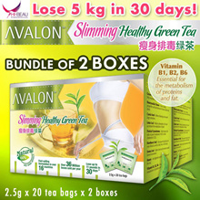 2 BOXES FREE QXPRESS! LOSE 5KG IN 30 DAYS! AVALON™ Slimming Healthy Green Tea