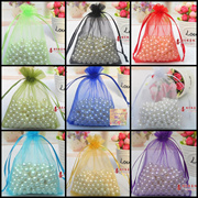 Organza Pouches Bags Draw String Mesh goodie bag Accessories bag present gift many sizes colours