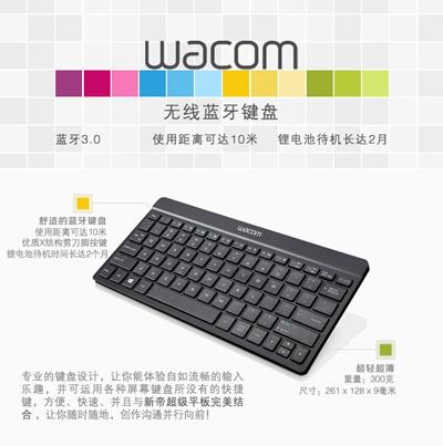 f7f7766ae23 Qoo10 - wacom case Search Results : (Q·Ranking): Items now on sale at  qoo10.sg