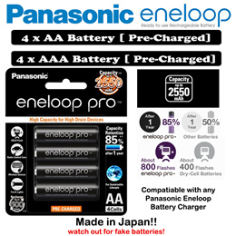4 x Panasonic Eneloop PRO Rechargeable AA Battery AAA Battery | up to 2550mAh 950mAh|