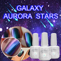 🌟NEW! Galaxy Aurora Stars ★Crown Gelish Gel Nail Polish Over 500 Colors! 🔥 Long wear upto 30days!�