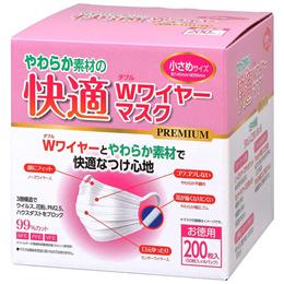 PM2.5대응 대용량 200매입 부드러운 마스크 핑크 프리미엄 작은사이즈/어린이용 (50매x4팩)