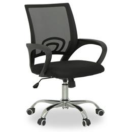 Office Chair / Ergonomic Chair / Mesh Cushion Chairs