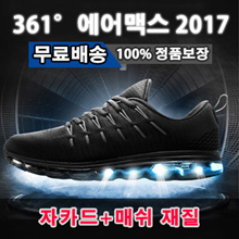 361° air max running shoes for man