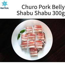 [Hen Tick] PORKBELLY SHABU SHABU [300g] [churo] [frozen] [meat] [steamboat]