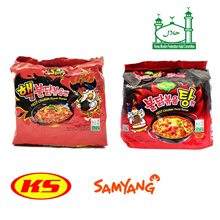 Samyang 2X spicy  stew type ramen halal (1 bundle = 5pack)