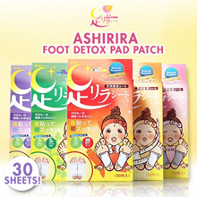 SOLD OUT IN TOKYU HANDS!!★ COSME No.1 ASHIRIRA Foot Detox pad patch (30sheets) U.P $48!